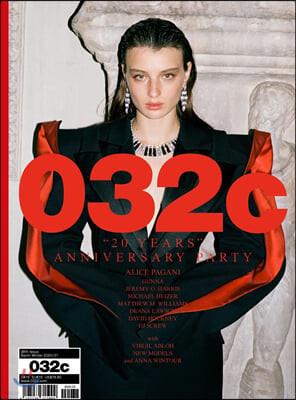 032c (반년간) : 2020년 Issue 38 (표지 랜덤 발송)