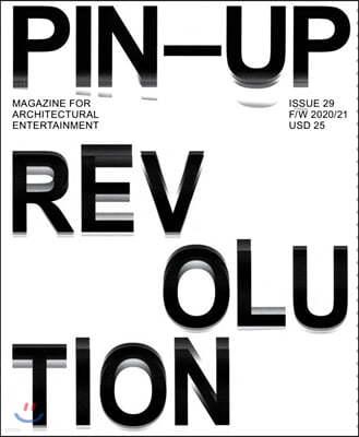 Pin-Up (반년간) : 2020년, No.29