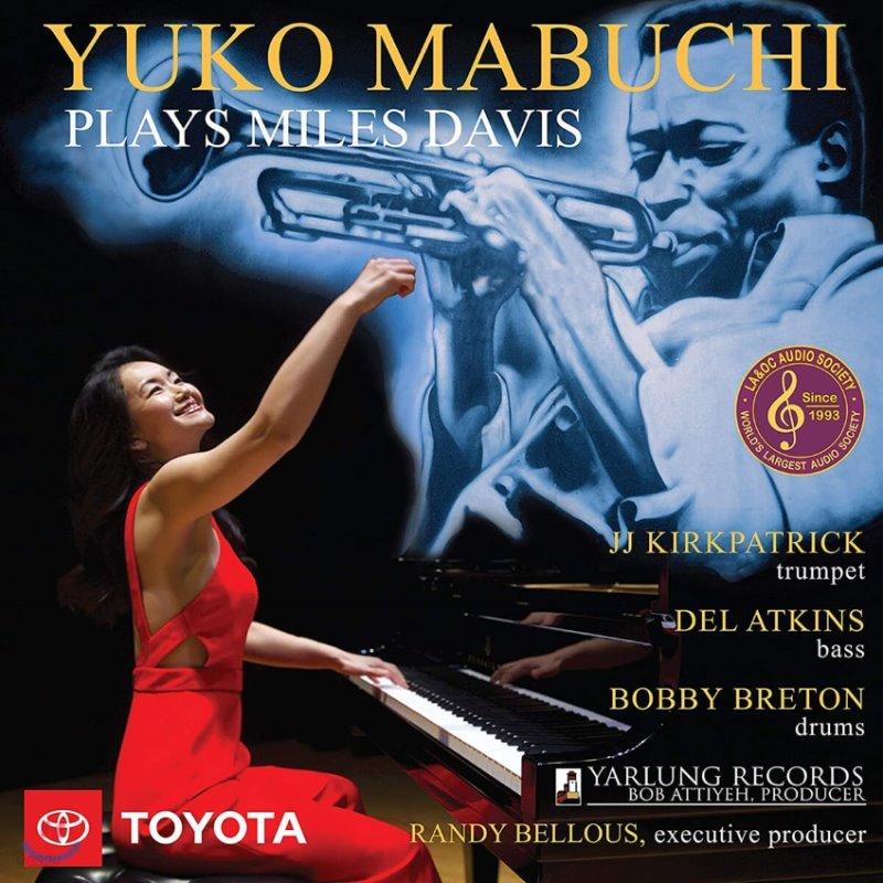 Yuko Mabuchi (유코 마부치) - Plays Miles Davis