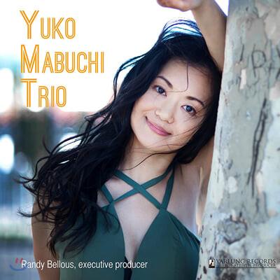 Yuko Mabuchi Trio (유코 마부치 트리오) - Vol. 2