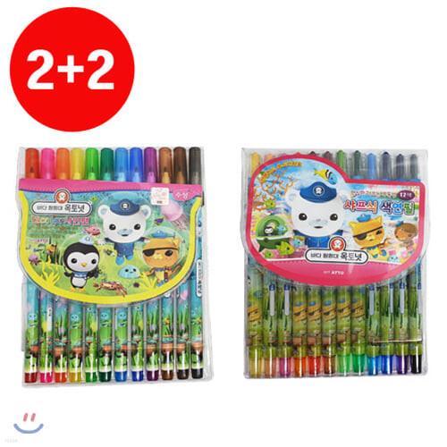 [2+2]바다 탐험대 옥토넛 12색 사인펜&색연필