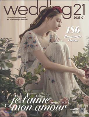 웨딩21 Wedding21 (여성월간) : 1월 [2021]