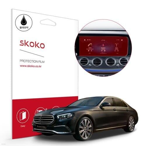 스코코 벤츠 더 뉴 E220d 2021 올레포빅 네비게이션 액정보호필름