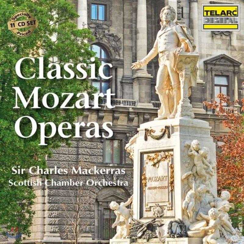 찰스 매케러스가 지휘하는 모차르트 오페라 (Mackerras conducts Mozart Operas)