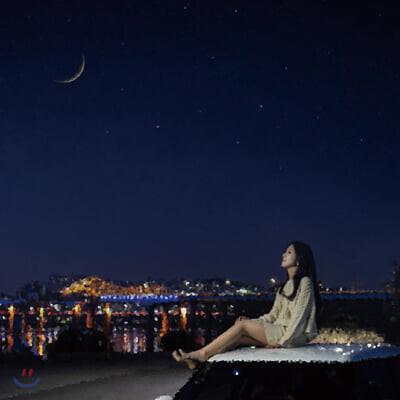 애쉬 한유 (Ash Hanyou) - For Your Solitary Night (혼자일 너의 밤을 위하여)