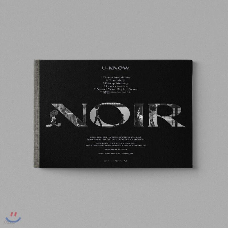 유노윤호 - 미니앨범 2집 : NOIR [Crank Up ver.]