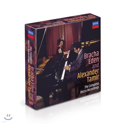 Bracha Eden / Alexander Tamir 브라차 에덴, 알렉산더 타미르 - 데카 레이블 녹음 전집 (The Complete Decca Recordings)