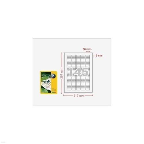 (AnyLabel) 인덱스라벨 V3550 100매
