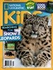 National Geographic Kids (월간) : 2021년 02월
