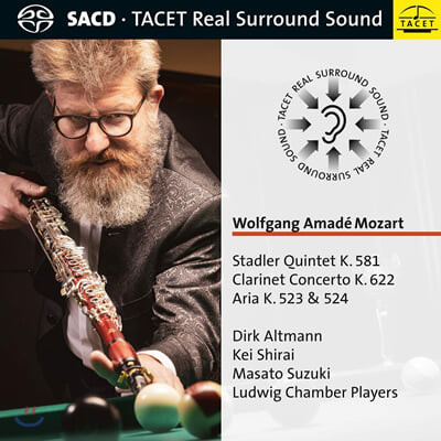 Dirk Altmann 모차르트: 클라리넷 5중주, 클라리넷 협주곡 '해 질 녘의 상념' (Mozart: Clarinet Quintet K.581, Concerto K.622)