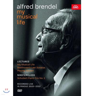 알프레드 브렌델: 강연과 마스터 클래식 (Alfred Brendel: My Musical Life)