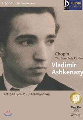 (USB) [Vladimir Ashkenazy] 골드 러시아클래식_061