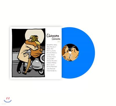프랑스 샹송 모음집 (Chanson Chanson Vol. 1) [투명 블루 컬러 LP]