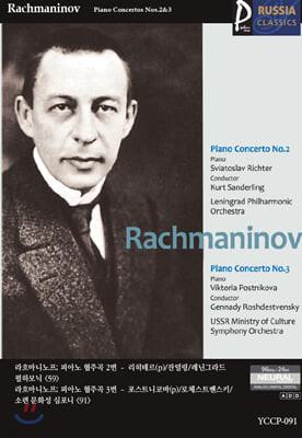 (USB) [Rachmaninov] 골드 러시아클래식_091