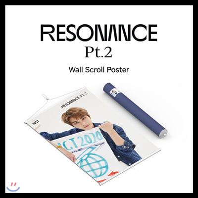NCT - 월 스크롤 포스터 [샤오쥔 RESONANCE Pt.2 ver] [주문제작 한정판]