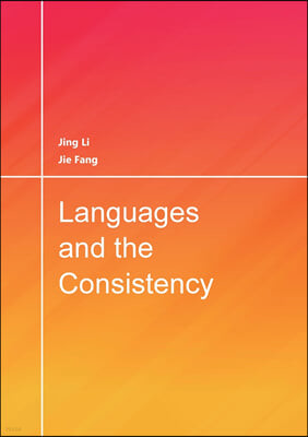 Languages and the Consistency