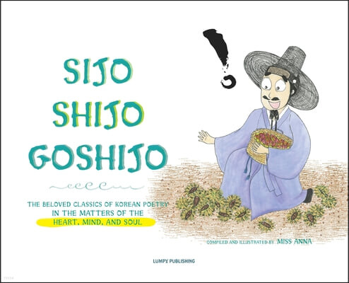 Sijo Shijo Goshijo: The Beloved Classics of Korean Poetry in the Matters of the Heart, Mind, and Soul