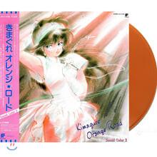 변덕쟁이 오렌지 로드 애니메이션 음악 (Kimagure Orange Road OST: Sound Color 2) [오렌지 컬러 LP]