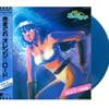 변덕쟁이 오렌지 로드 애니메이션 음악 (Kimagure Orange Road: Casette Tape No Dengon OST) [블루 컬러 LP]