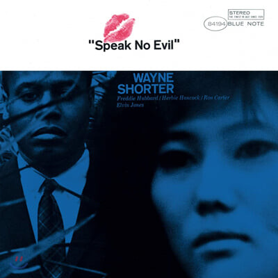 Wayne Shorter (웨인 쇼터) - Speak No Evil [LP]