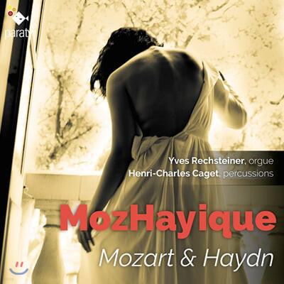 Yves Rechsteiner 하이든: 오르간과 타악기에 의한 교향곡 (Haydn: Symphony with Organ and Percussions)