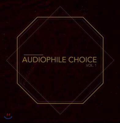 Premium 레이블 오디오파일 초이스 1집 (Audiophile Choice Vol. 1) [LP]