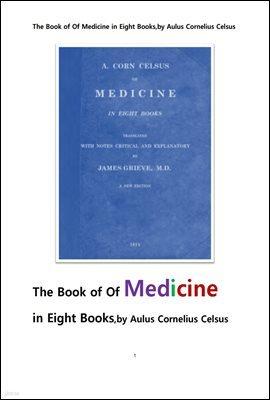 켈수스의 의학에 관한책 총8권.The Book of Of Medicine in Eight Books,by Aulus Cornelius Celsus