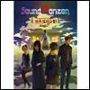 Sound Horizon (사운드 호라이즌) - 繪馬に願ひを! (Prologue Edition) (Blu-ray)(Blu-ray)(2021)
