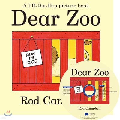 [노부영 세이펜]Dear Zoo (원서 & 노부영 부록 CD)