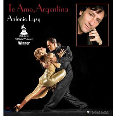 Antonio Lysy 아르헨티나의 음악들 (Te amo, Argentina) [LP]