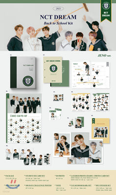 [JENO] 엔시티 드림 (NCT DREAM) - 2021 NCT DREAM Back to School Kit