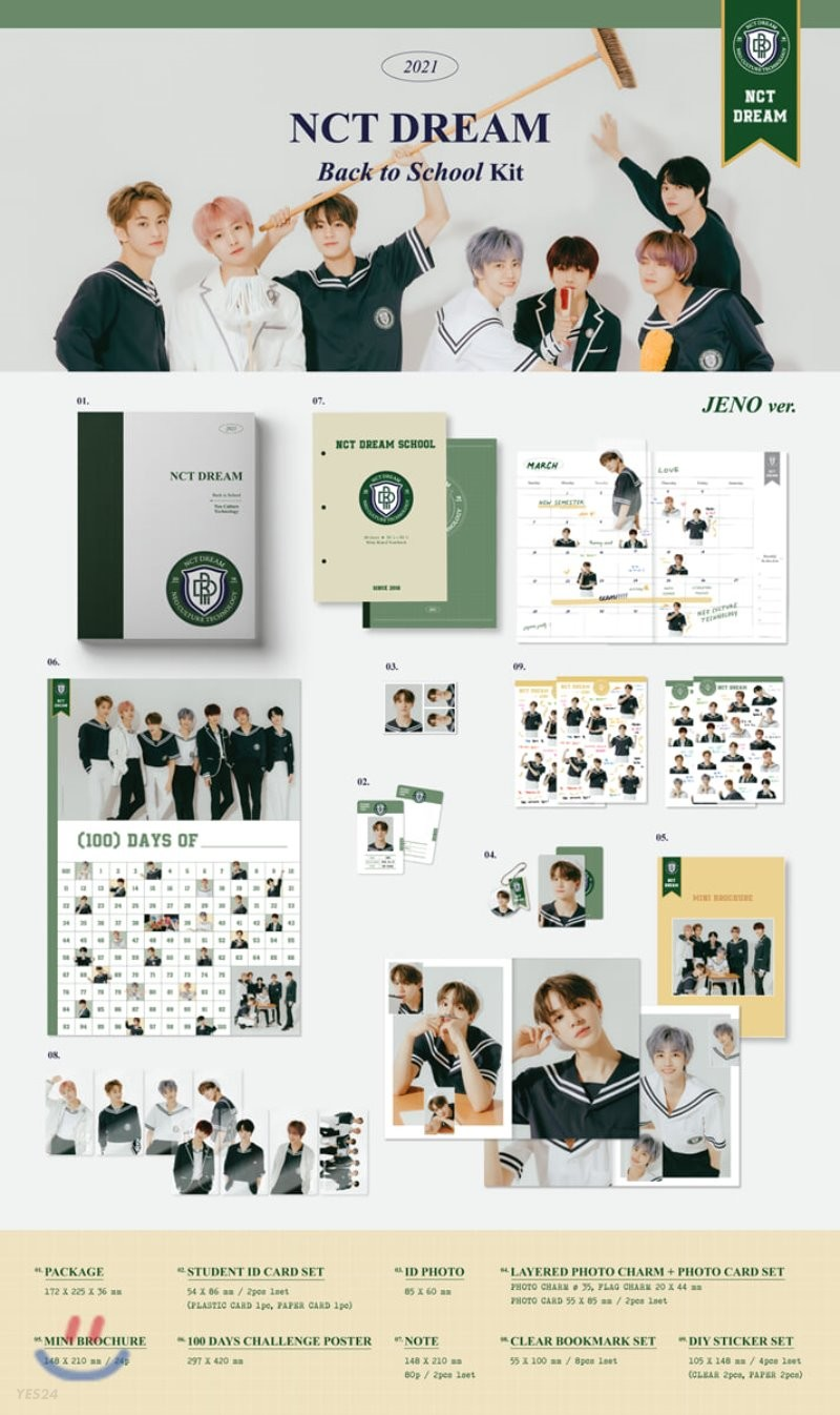 [JISUNG] 엔시티 드림 (NCT DREAM) - 2021 NCT DREAM Back to School Kit