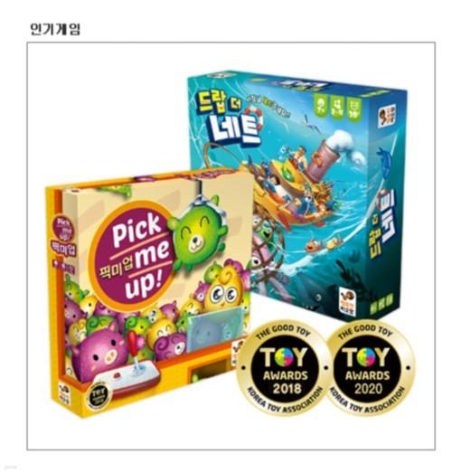 [행복한바오밥]어린이 선물 보드게임  Best 2종 세트