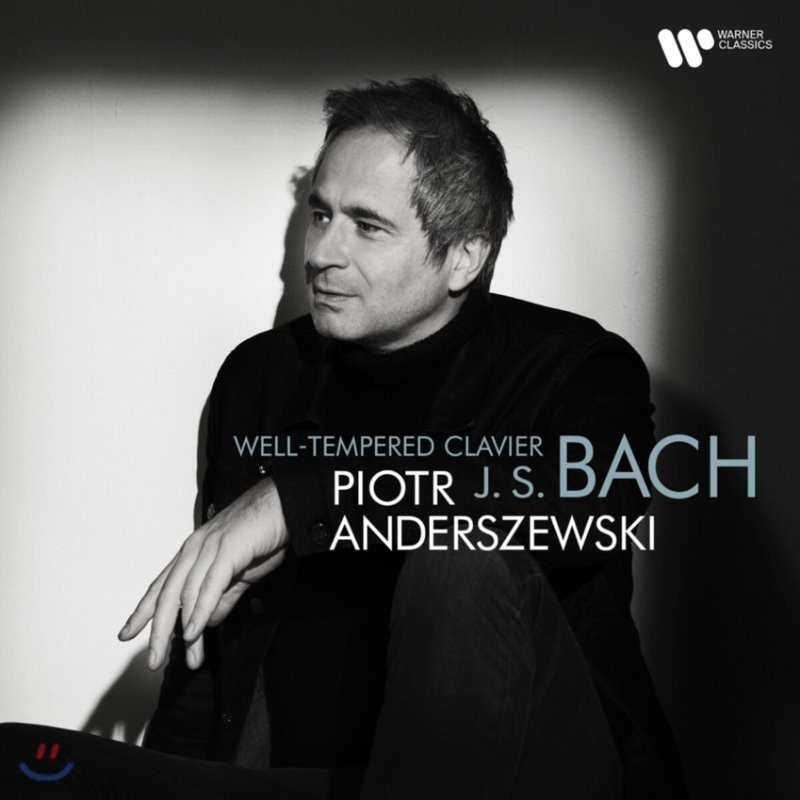 Piotr Anderszewski 바흐: 평균율 클라비어 2권 - 표트르 안데르체프스키 (Bach: Well- Tempered Clavier Book II)