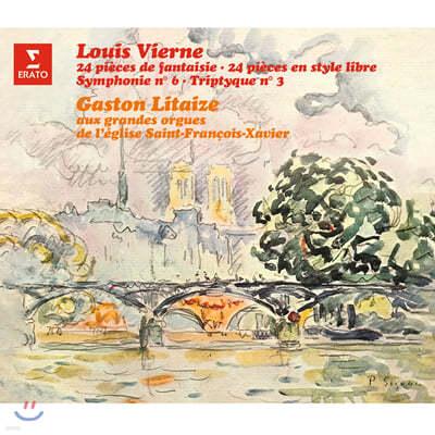 Gaston Litaize 비에른: 오르간 작품집 (Vierne: Works for Organ)
