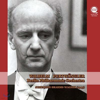Wilhelm Furtwangler 슈만: 만프레드 / 브람스: 교향곡 3번 (Schumann: Manfred Op.115 / Brahms: Symphony Op.90)