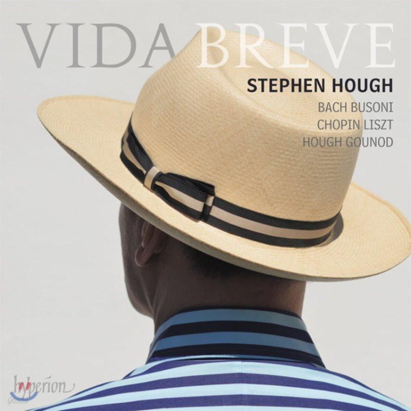 Stephen Hough 바흐: 샤콘느 / 쇼팽: 피아노 소나타 2번 - 스테판 허프 [덧없는 인생]