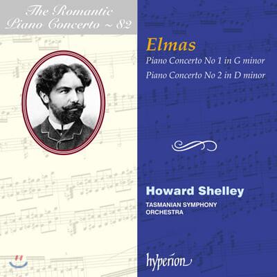 낭만주의 피아노 협주곡 시리즈 82집 - 스테판 엘마스 (The Romantic Piano Concerto Vol. 82 - Stephan Elmas) - Howard Shelley