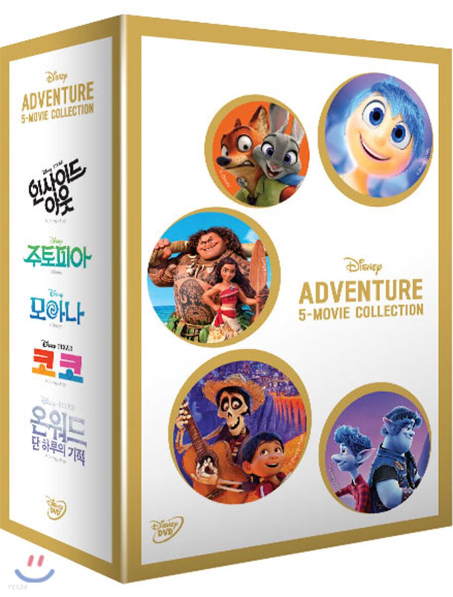 디즈니 DE 5 - 무비 컬렉션 (인사이드 아웃, 주토피아, 모아나, 코코, 온워드) (5Disc)