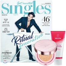 Singles 싱글즈 A형 (월간) : 2월 [2021]