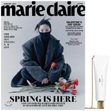 marie claire 마리끌레르 A형 (여성월간) : 2월 [2021]