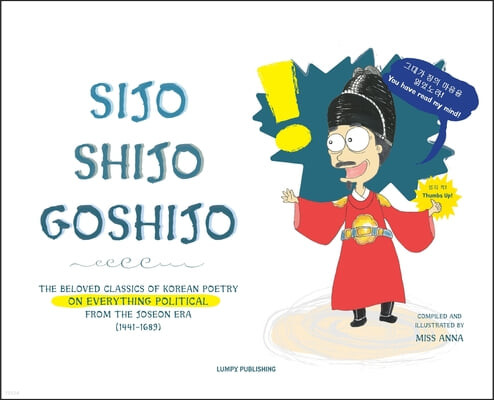 Sijo Shijo Goshijo: The Beloved Classics of Korean Poetry on Everything Political from the Mid-Joseon Era (1441 1689)
