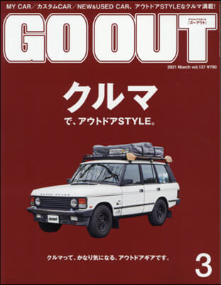 OUTDOOR STYLE GO OUT 2021年3月號