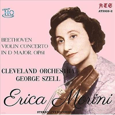 베토벤: 바이올린 협주곡 (Beethoven: Violin Concerto) (Ltd. Ed)(UHQCD)(일본타워레코드) - Erika Morini