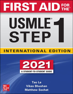 First Aid for the USMLE Step 1 2021, 31/E (IE)