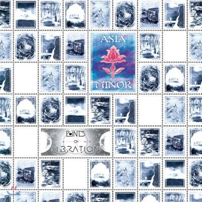 Asia Minor (아시아 마이너) - Points of Libration [터키 옥색 컬러 LP]
