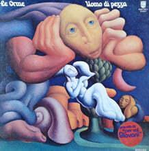 Le Orme (레 오르메) - Uomo di pezza [투명 블루 컬러 LP]