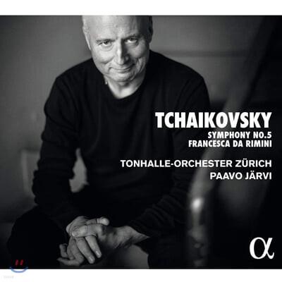 Paavo Jarvi 차이코프스키: 교향곡 5번, 프란체스카 다 리미니 - 파보 예르비 (Tchaikovsky: Symphony Op.64)
