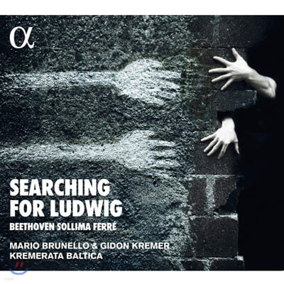 Gidon Kremer 베토벤: 현악 4중주 14번, 16번 [현악 오케스트라 버전] (Searching for Ludwig: Beethoven / Sollima / Ferre)