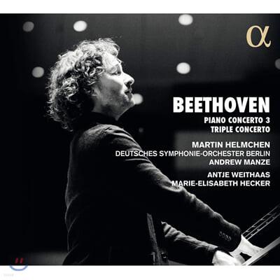 Martin Helmchen 베토벤: 피아노 협주곡 3번, 트리플 콘체르토 (Beethoven: Concerto Op.37, Triple Concerto Op.56)